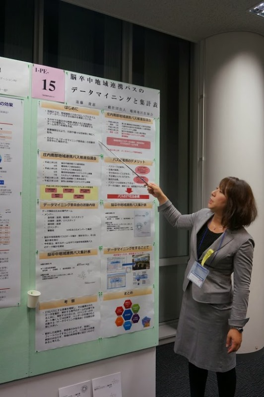 脳卒中地域連携パスのデータマイニングと集計表