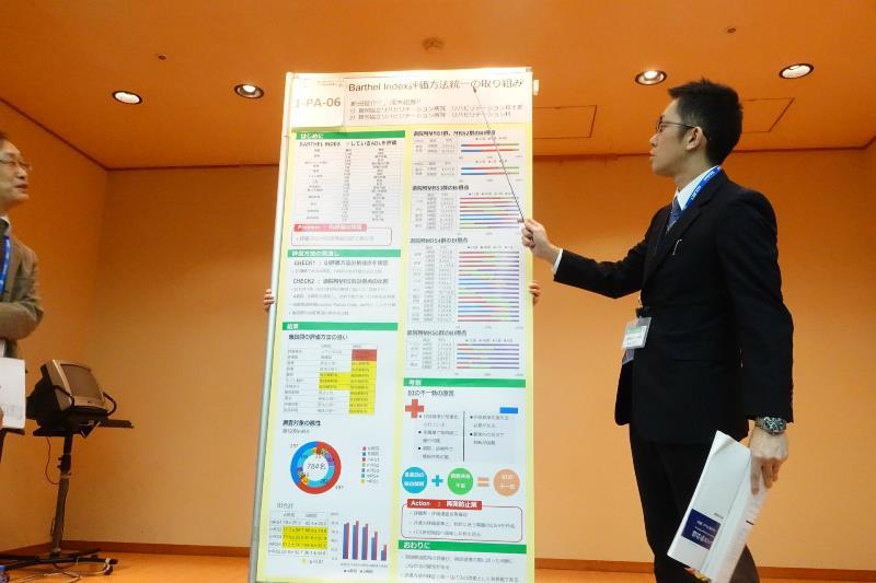 Barthal Index評価方法統一の取り組み(脳卒中)
