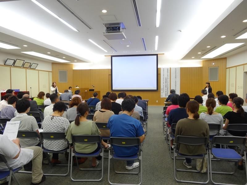 第5回 全体会 庄内南部地域連携パス推進協議会 学術講演会