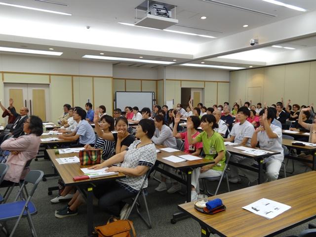 平成29年度学術講演会